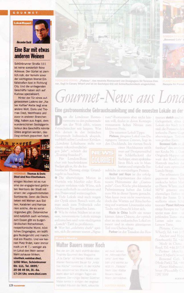 news_gr