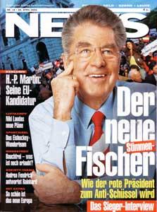 News, 2005
